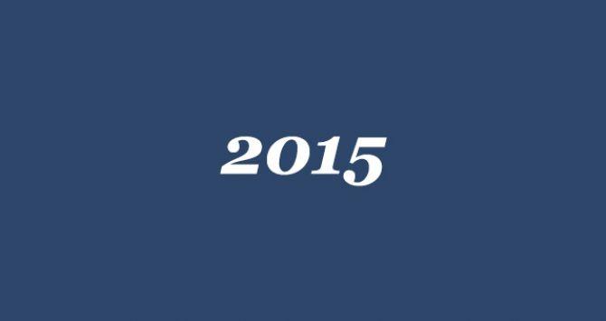 Digital Marketing in 2015